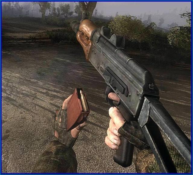 Правозатворный АКС-74у