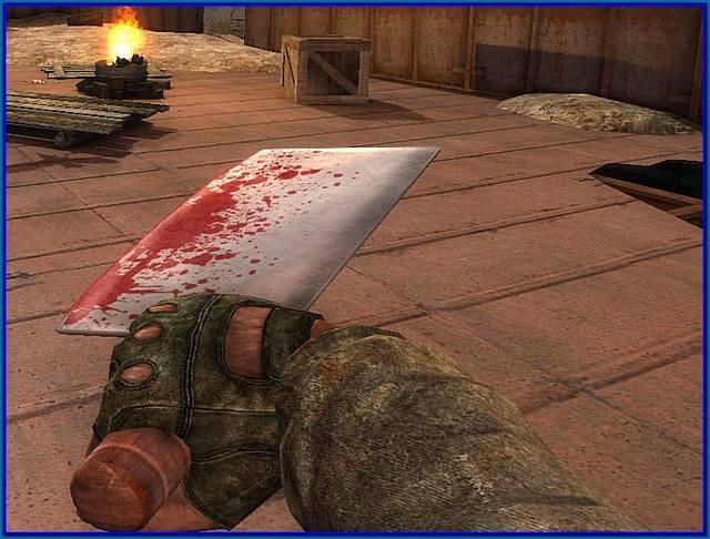 Тесак вместо ножа