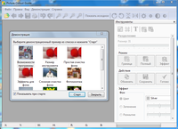 Picture Cutout Guide v2.9 Rus/Eng + Portable