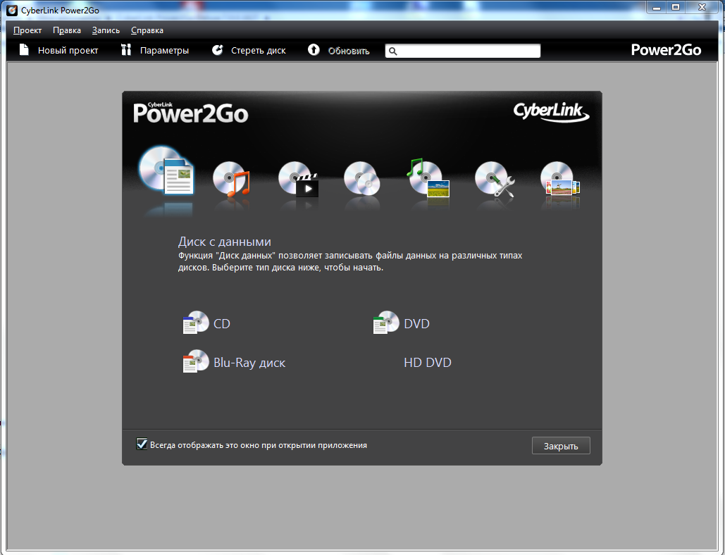 powerdirector full version free download
