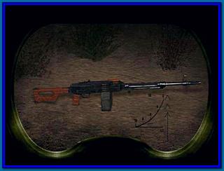 Новая текстура для пулемета ПКМ