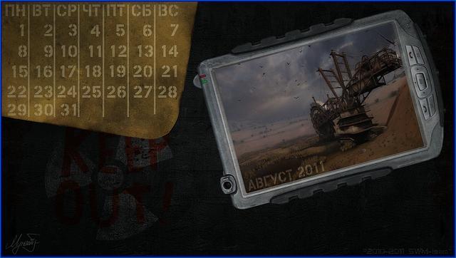 календарь сталкер с рамкой