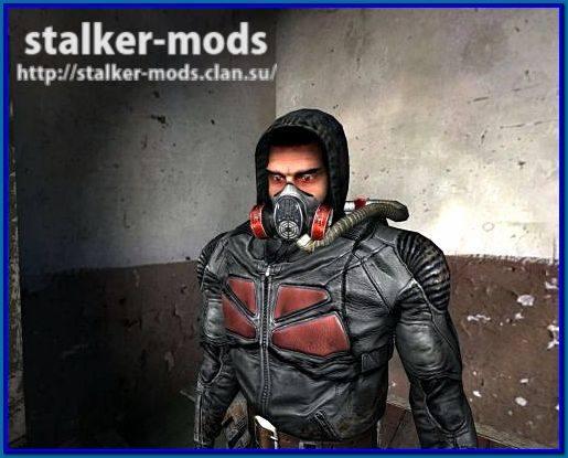 новые текстуры для игры сталкер