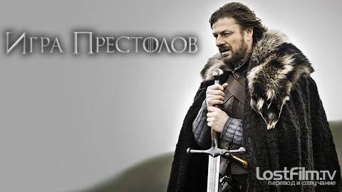 http://images.vfl.ru/ii/1312490134/384a29ec/54579_m.jpg