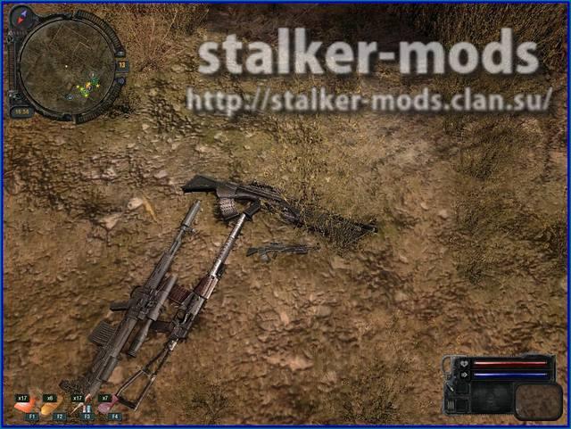 mod-stalker2
