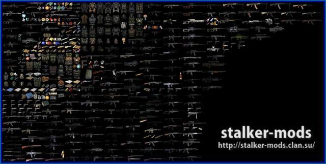 иконки оружия