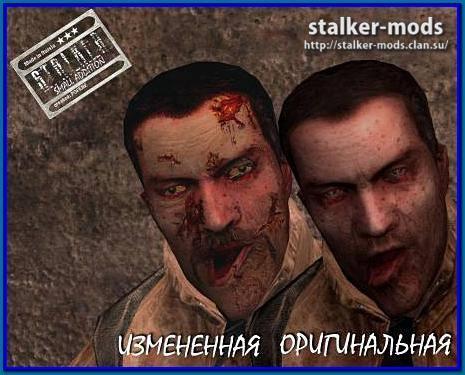 лицо зомби