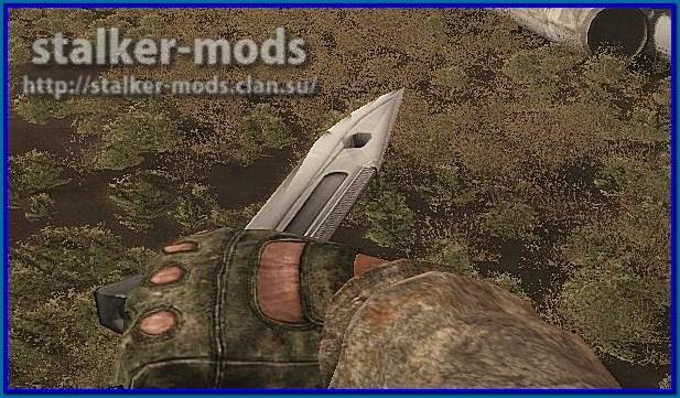 Длинный нож в сталкере зов припяти