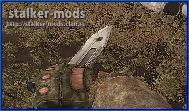 новый нож сталкера
