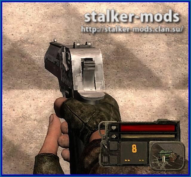 текстуры оружия для игры сталкер