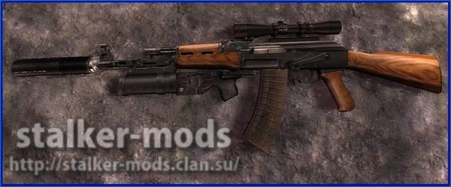 АК-74.