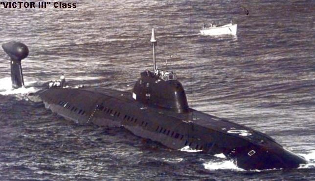 волосы для экипажей подводных лодок