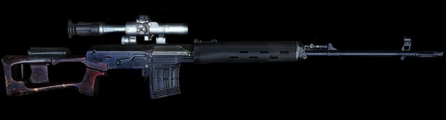 свд - оружие