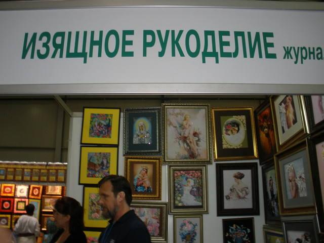 http://images.vfl.ru/ii/1315453416/f9c590bd/105064_m.jpg