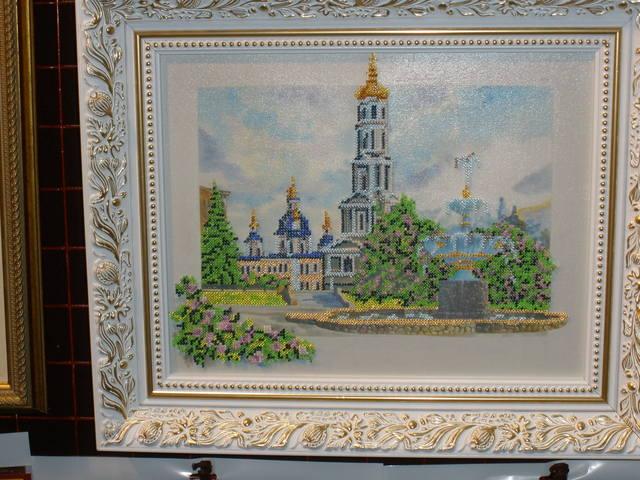 http://images.vfl.ru/ii/1315507687/ece067ab/105833_m.jpg