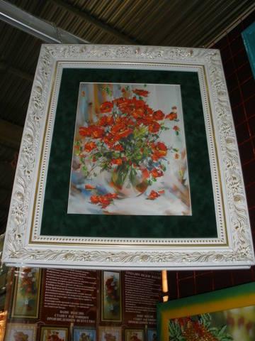 http://images.vfl.ru/ii/1315507950/d41aeeea/105844_m.jpg