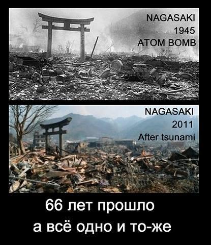 Nagasaki 2011 2045