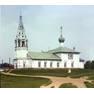 Дореволюционная Россия (оцифрованная, отреставрированная фотография).