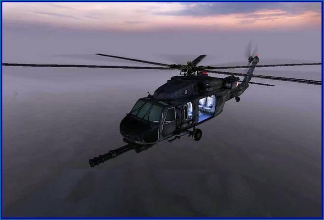 вертолет для сталкера