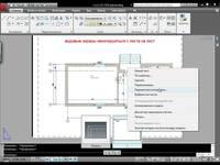 Авторский видеоcамоучитель по AutoCAD (PCRec/2010)