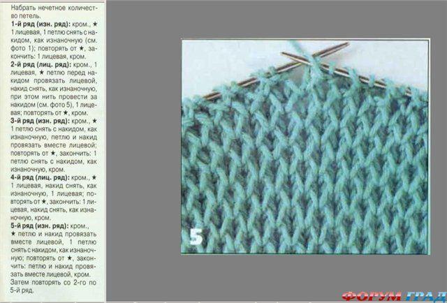 Узор соты спицами :: Pattern.