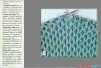 вязание крючком детские кофточки.