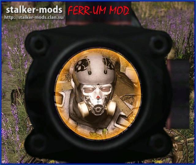 FERR-UM MOD