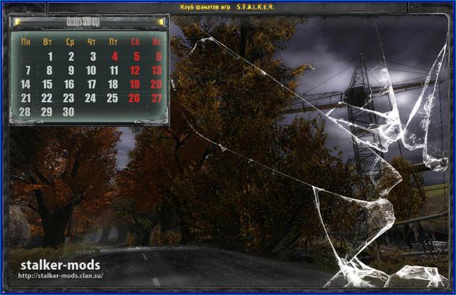 Календарь на ноябрь (2)