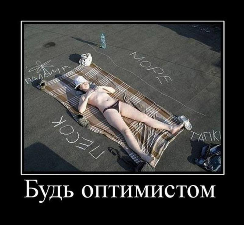http://images.vfl.ru/ii/1319632468/d5c6d1cd/162145.jpg