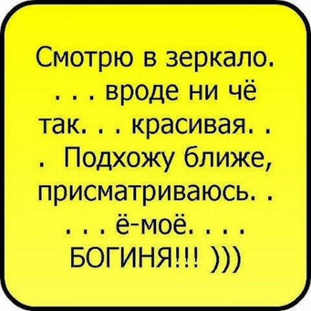 http://images.vfl.ru/ii/1320825603/3a07e98f/178130_m.jpg