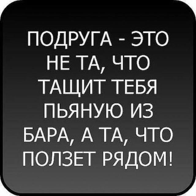 http://images.vfl.ru/ii/1320825604/2405478c/178135_m.jpg