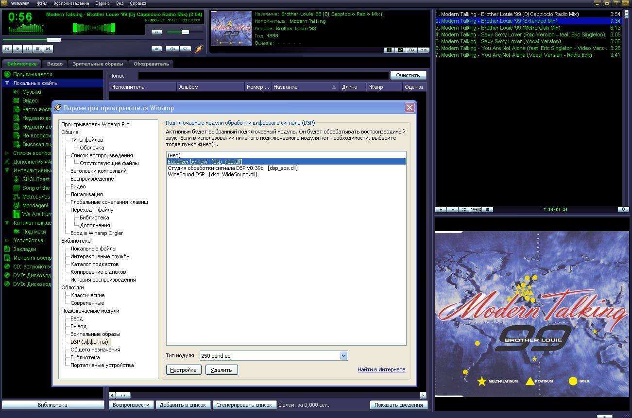 Winamp porn skins sexy clips