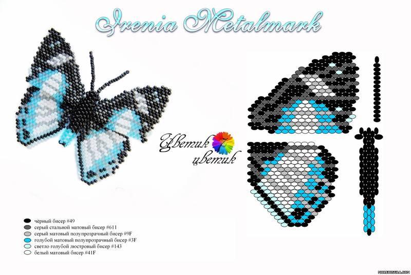 Плетение бабочки из бисера -