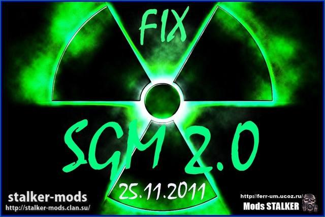 FIX 25.11.2011-ЛОГО
