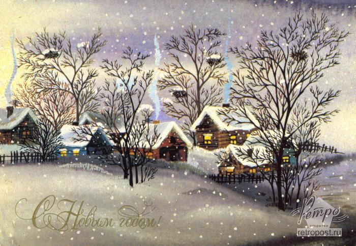 Новогодний пейзаж или открытки