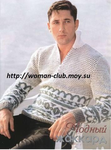 мужской жаккардовый пуловер