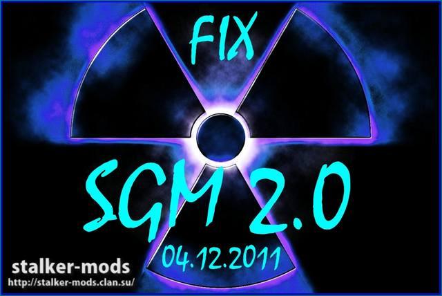 ФИКС СГМ 2.0 - 04.12.2011