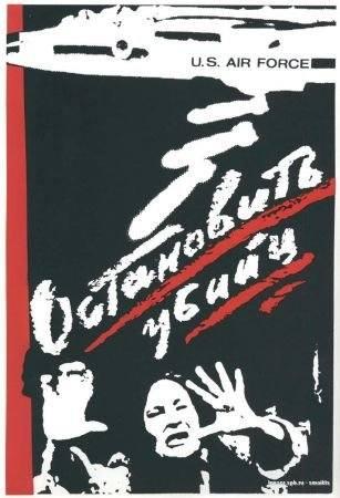Bohdan.org.ua - про цікаву історію, життя, неполітичні погляди, Україну, світ та людей