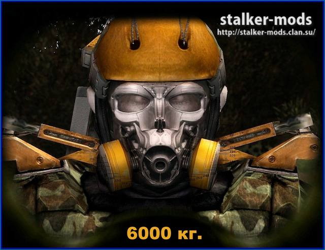 рюкзак - 6000 кг