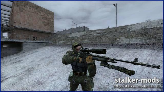 M14 retex vue 3me