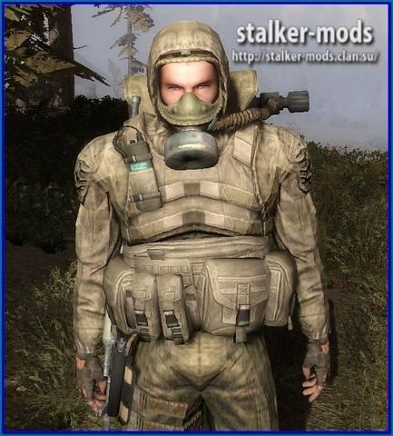 сталкер нейтрал - новая модель