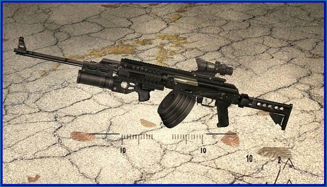 новая модель пулемета для зп