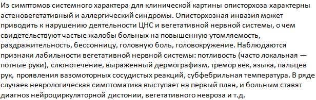 http://images.vfl.ru/ii/1324914122/d449c1bf/251749_m.jpg