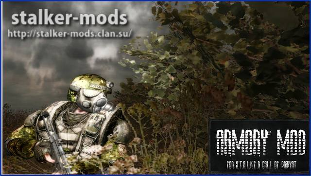 Armory Mod.