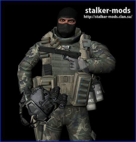 NPC render