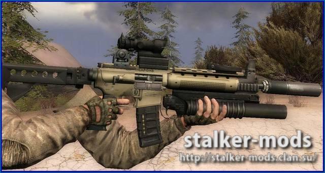 Z-M Weapons LR-300 для зп