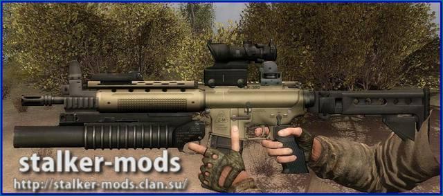 Z-M Weapons LR-300.