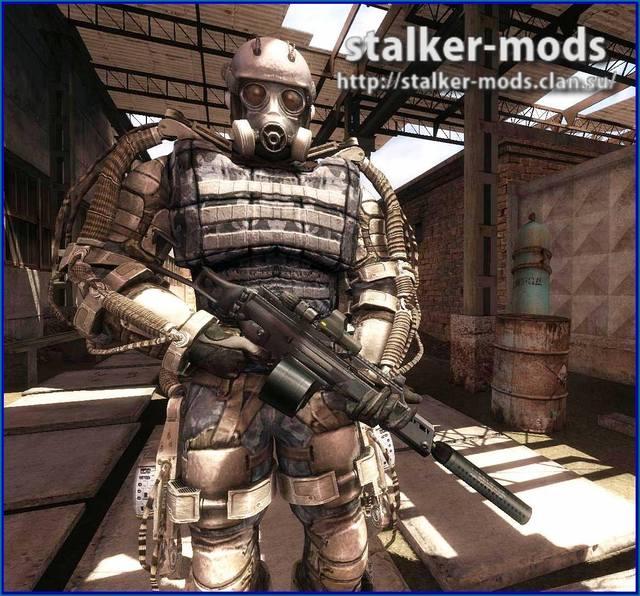 Shoker Weapon Mod для зп