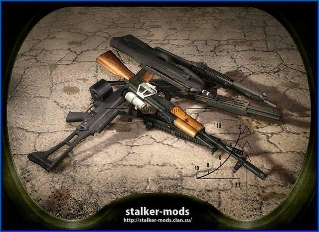 Shoker Weapon Mod - сталкер