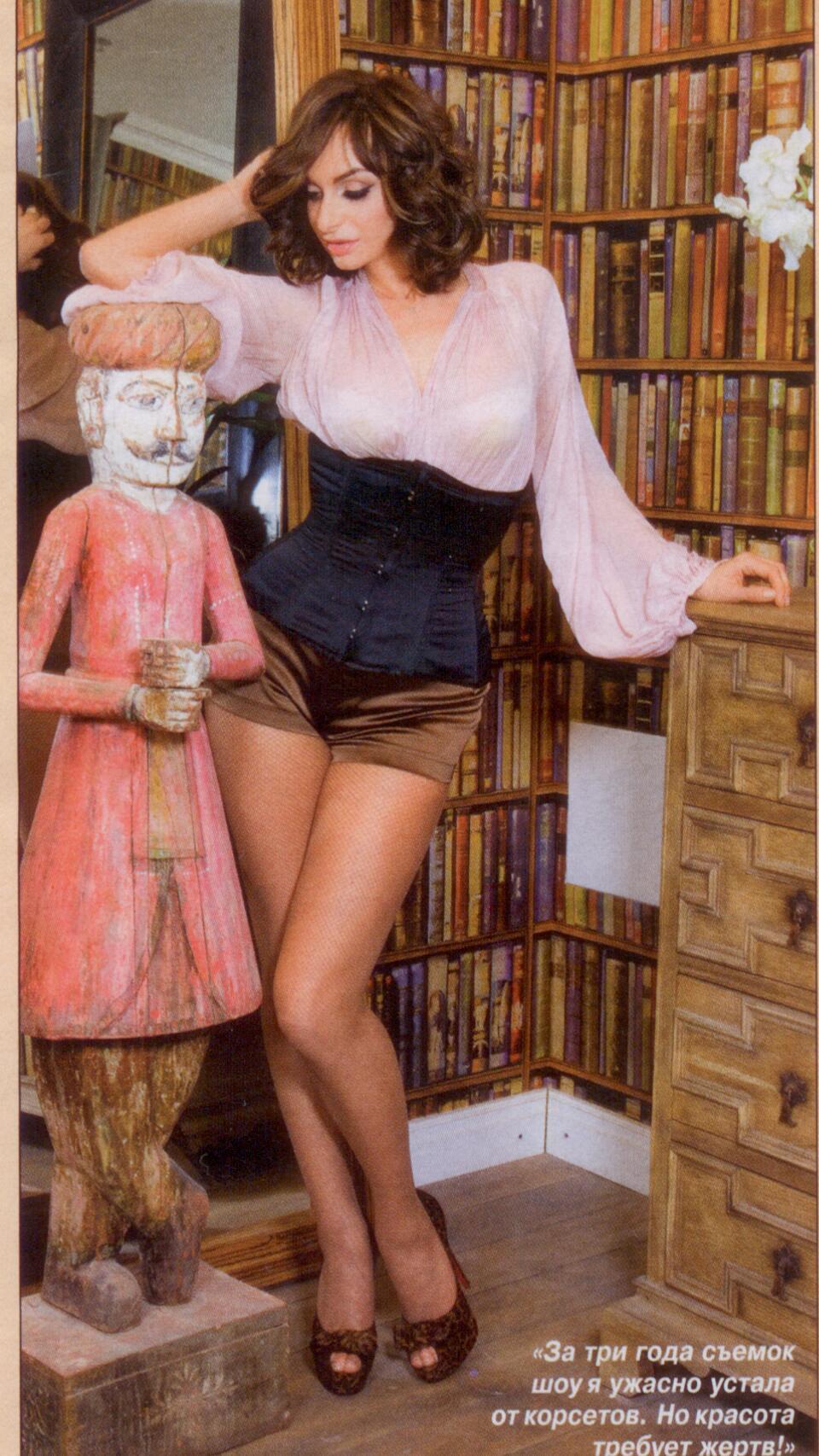 Эротические фото екатерина варнава 9 фотография